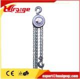 Manual de la mano de la cadena del acero inoxidable de la cadena de bloque de polea