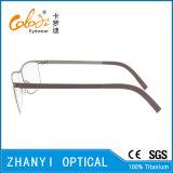 Monocolo di titanio Eyewear (9111-EW) del blocco per grafici di vetro ottici del Pieno-Blocco per grafici leggero variopinto