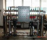 Оборудование Cj103 водоснабжения очищения воды мембраны RO