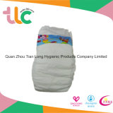 ベストセラーの製品の使い捨て可能な赤ん坊の布のおむつ