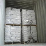 صوديوم غازية كبريتات 95.0% 93% 92% [سلس] [ك12] مسحوق