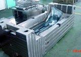 Части высокого качества автоматические запасные для тела FAW