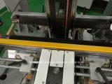 機械(YX-500B)を形作る移動式ボックス