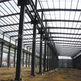 安い価格の産業鋼鉄工場研修会の建物