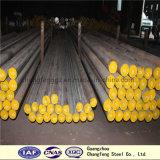 注入型(S50C/SAE1050/1.1210)のためのプラスチック型の鋼鉄