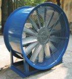 Ventilateur Byz710 axial à faible bruit