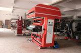 Spätester Typ - 2 Farbe PapierFlexo Presse (Druckenpresse)
