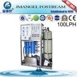 Dessalement portatif d'eau de mer Dow de membrane industrielle commerciale du prix usine