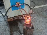 使用された誘導加熱装置