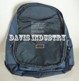 Form-einfacher Rucksack
