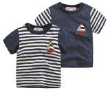 가는 세로 줄무늬 해군 둥근 목 t-셔츠 2 색깔을 입어 아이들