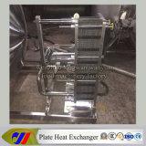 Refrigerador de placa del cambiador de calor de la placa