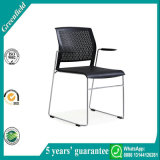 オフィスのための最もよく安価で黒く快適な現代デザイン肘掛け椅子