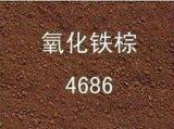 Óxido de hierro sintetizado del pigmento del polvo rojo/verde/azul/Brown