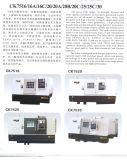 CNC 선반 (CK7530)