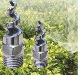Промышленные сопла двигателя брызга контроля за обеспыливанием воздуха воды удаления серы