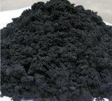 Nano - wasserbasierte thermische beschichtende Graphene thermische rostfeste Beschichtung