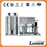 飲み物水化粧品のためのROの水処理設備