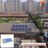 Vendedor loco de montaje Panel solar Ferrocarril (MD0157)