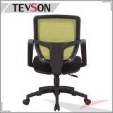 간단한 작풍 직원, 교사 또는 업무를 위한 중앙 뒤 사무실 메시 의자