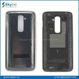 Housse de protection de la batterie de la porte arrière pour LG G2 D802