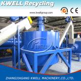 機械またはペットびんリサイクルプラントまたはペット薄片の洗浄ラインをリサイクルしている500kg/Hペット