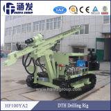 Perforatrice del foro di scoppio di perforazione di roccia Hf100ya2 per l'apertura della miniera