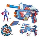 소년 장난감 전자총은 연약한 탄알 전자총 (H7376272)를