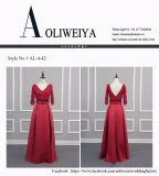 Vestido de noite vermelho elegante do casamento com o trem destacável do trem