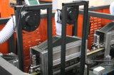 Máquina de Muolding del soplo para la botella plástica