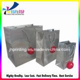 Sac d'emballage de papier se pliant estampé par Cmyk différent de modèle de configuration