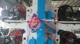 Rullo flessibile di rilievo per rotolare la stampatrice