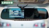 Volles HD 1080P 4.3 Zollrearview-Spiegel-Doppelkamera-Auto-Schreiber