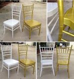 백색 합금 강철 알루미늄 호텔 Chiavari Tiffany 결혼식 의자