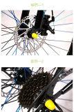 直接製造業者の補給路MTB山の自転車(ly63)