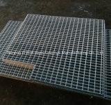 Red de acero galvanizado