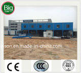 Conveniente para la casa prefabricada de la construcción/prefabricada móvil