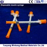 처분할 수 있는 1cc 인슐린 주사통 0.5cc 인슐린 주사통 0.3cc 인슐린 주사통 (ENK-YDS-053)