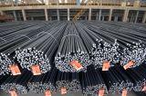 Штанга деформированная сталью HRB500 качества горячекатаной