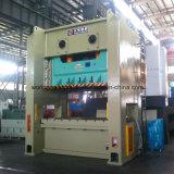 315トンHフレームの機械打つ機械