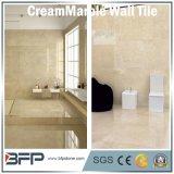 床タイルのための磨かれたクリームまたは黄色かベージュ大理石の平板