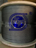 스테인리스 철사 밧줄 7X7-3, 4, 5, 6, 8mm