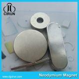 N30-N55等級のカスタムサイズのネオジムブラシレスモーター磁石