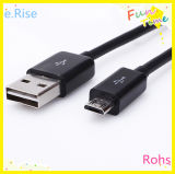 Praktischer Delicacy Reversible USB zu Micro Cable (ERA-17)