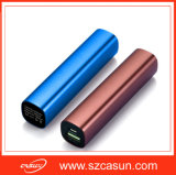 中国Supplier Promotional Universal 2600mAh Powerバンク、Power Charger