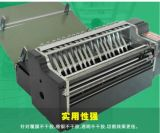 (WD-6H320A3) Máquina que raja que introduce automática de papel de la máquina que arruga por completo