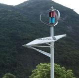 generatore di vento verticale approvato di asse del Ce dell'indicatore luminoso di via 200W