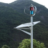 CE-Zulassung Horizontalachsen Windturbine Generatoren für Telecom (1 KW-5KW)