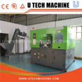 Автоматическое 2-Cavity 0.5L Pet Bottle Blow Moulding Machine