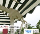 مسيكة يعلن علامة تجاريّة يطبع مظلة ترويجيّ خارجيّة